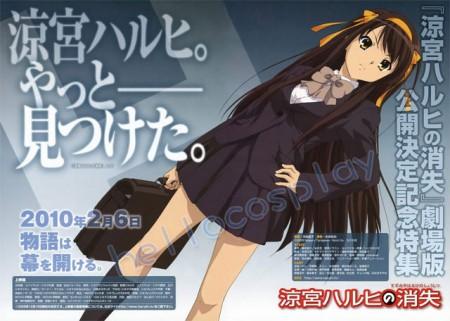 The Disappearance of Haruhi Suzumiya Cosplay School Girl Uniform