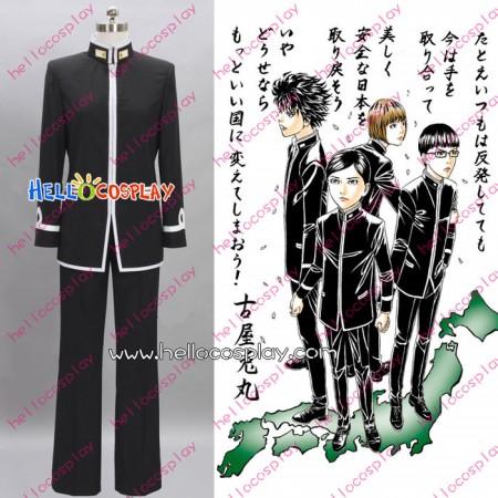 Teiichi no Kuni Teiichi Country Cosplay School Boy Uniform