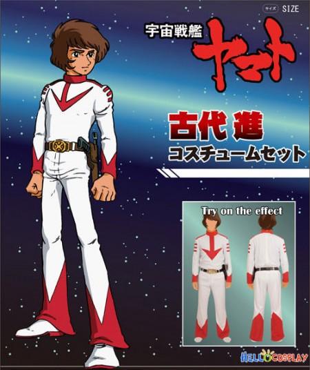 Space Battleship Yamato Cosplay Susumu Kodai Costume