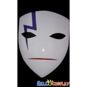 Darker Than Black Hei Lee Cosplay Mask