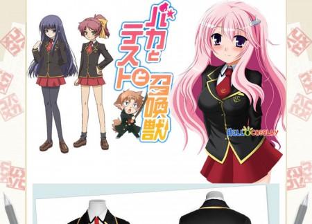 Baka to Test to Shokanju Cosplay Fumizuki Academy Girl Uniform