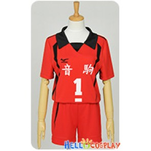 Haikyū Cosplay Nekoma High School Volleyball Juvenile Sports No.1 Uniform Costume
