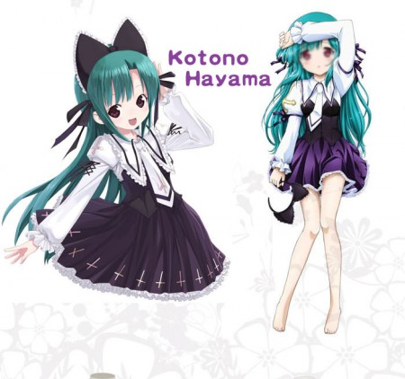 Saint October Kotono Hayama Cosplay Costume