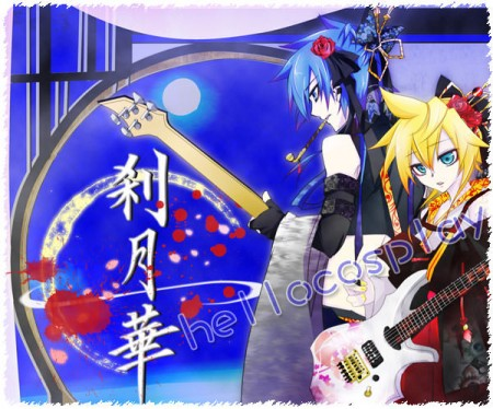 Vocaloid 2 Cosplay Fleeting Moon Flower Kaito Pipe Tobacco