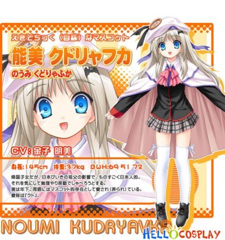 Little Busters Cosplay Kudryavka Noumi Costume
