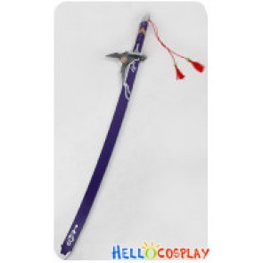 The Legend Of Heroes: Sen No Kiseki Cosplay Rean Schwarzer Sword Katana Weapon Prop