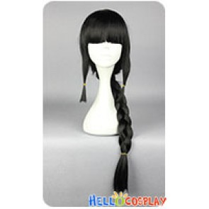 Kantai Collection Kitakami Cosplay Wig