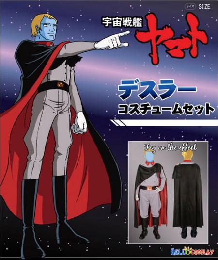 Space Battleship Yamato Cosplay Costume Abelt Dessler Uniform