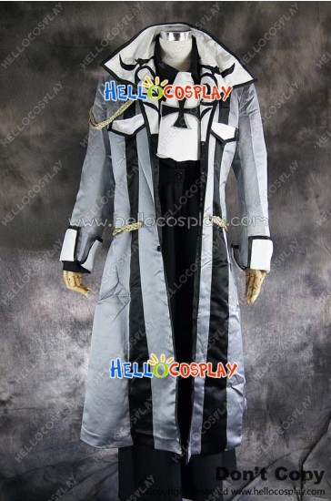 Betrayal Knows My Name UraBoku Cosplay Reiga Giou Gray Costume