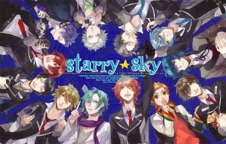 Starry Sky Cosplay Tomoe Yoh Costume