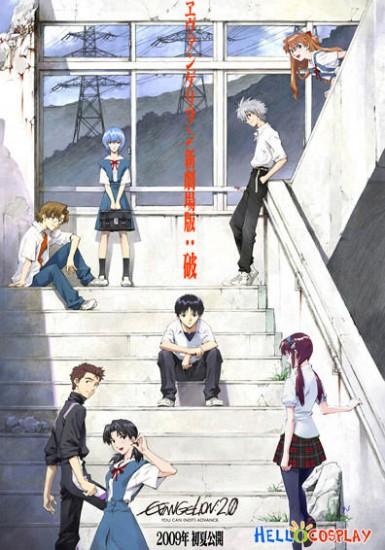 Evangelion: 2.0 You Can (Not) Advance Shinji Ikari Uniform