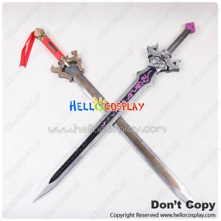 Dynasty Warriors 7 Cosplay Liu Bei Double-Stranded Sword