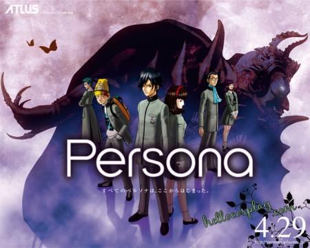 Revelations: Persona Cosplay Boy Uniform