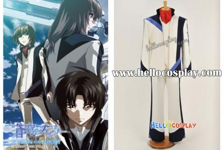 Fafner In The Azure Dead Aggressor Cosplay Costume Uniform