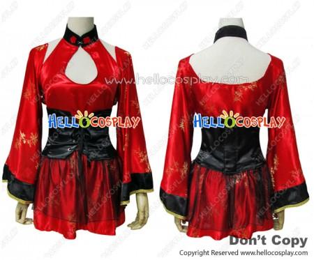 Angel Feather Cosplay Classic Kimono Costume Dress