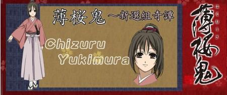 Hakuouki Shinsengumi Kitan Chizuru Yukimura Cosplay