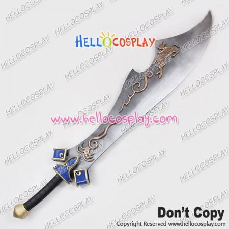 Dynasty Warriors 6 Cosplay Xia HouChun Sword Broadsword