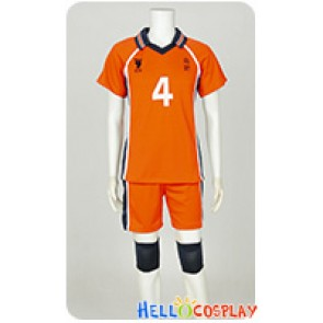 Haikyū Cosplay Karasuno High School Yū Nishinoya Volleyball Ministry Uniform Costume