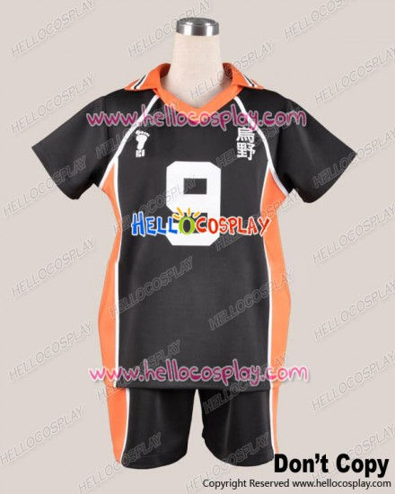 Haikyū Cosplay Volleyball Juvenile The 9th Ver Sports Uniform Costume